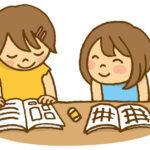 応用力をつける勉強習慣