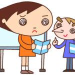 小学生の英語学習のポイント